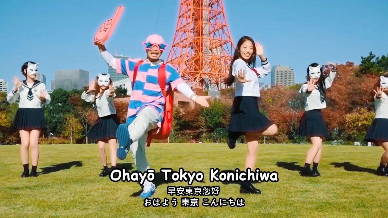 Tokyo Bon (Maku Donarudo)